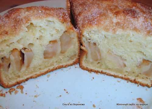 Рецепты пирога на кефире с яблоками, секреты