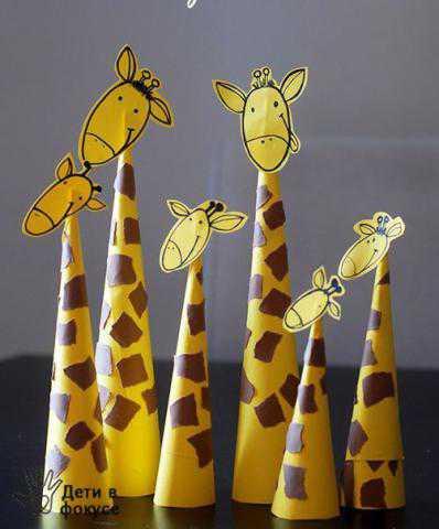 Как сделать жирафа из бумаги