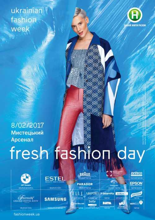 Fresh Fashion на UFW: коллекции Darja DONEZZ, CHUYKO и HOLLY by Timkova