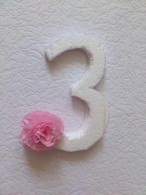 Как сделать цифру 3 на день рождения своими руками